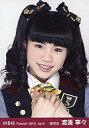 【中古】生写真(AKB48・SKE48)/アイドル/AKB48 渡邊寧々/バストアップ/劇場トレーディング生写真セット2012.April