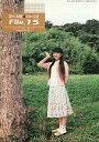 【中古】アニメムック 堀江由衣 / 黒ネコ同盟 ひみつ文書 File.15(Yui Horie Of