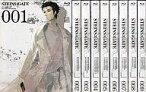 【中古】アニメBlu-ray Disc STEINS;GATE 初回限定版全9巻セット