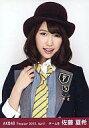 【中古】生写真(AKB48 SKE48)/アイドル/AKB48 佐藤夏希/上半身/劇場トレーディング生写真セット2012.April