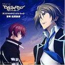 【中古】アニメ系CD 「セイクリッドセブン」オリジナルサウンドトラック