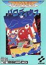 【中古】MSX カートリッジROMソフト パロディウス