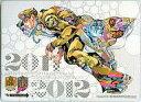 【中古】マウスパッド(キャラクター) 空条承太郎&スタープラチナ マウスパッド 「ジョジョの奇妙な冒険」 ウルトラジャンプ 2011年7月特大号特別付録