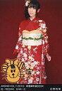 玩具, 興趣, 遊戲 - 【中古】生写真(AKB48・SKE48)/アイドル/AKB48 近野莉菜/AKB48×B.L.T.2010 新春晴れ着BOOK紅-RED44/044-C