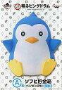 【中古】雑貨 ペンギン2号 ソフビ貯金箱 「輪るピングドラム」 一番くじ A賞