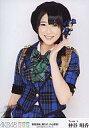 【中古】生写真(AKB48 SKE48)/アイドル/AKB48 仲谷明香/上半身/「業務連絡。頼むぞ 片山部長 inさいたまスーパーアリーナ」会場限定生写真