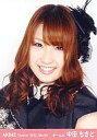【エントリーでポイント10倍!(1月お買い物マラソン限定)】【中古】生写真(AKB48・SKE48)/アイドル/AKB48 中田ちさと/顔アップ・正面/劇場トレーディング生写真セット2012.March