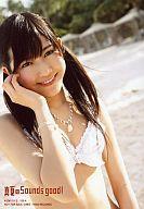 【中古】生写真(AKB48・SKE48)/アイドル/AKB48 渡辺麻友/CD「真夏のSounds good!」通常盤特典