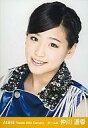 【エントリーでポイント10倍!(7月11日01:59まで!)】【中古】生写真(AKB48・SKE48)/アイドル/AKB48 仲川遥香/バストアップ/劇場トレーディング生写真セット2012.February