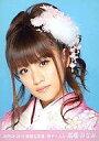 【中古】生写真(AKB48・SKE48)/アイドル/AKB48 高橋みなみ/顔アップ/2010 福袋...