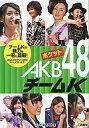 【中古】文庫サイズ写真集 ポケット AKB48 チームK【10P13Jun14】【画】【中古】afb