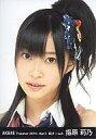 【中古】生写真(AKB48 SKE48)/アイドル/AKB48 指原莉乃/顔アップ/劇場トレーディング生写真セット2010.April