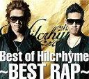 【中古】邦楽CD ヒルクライム / Best of Hilc...