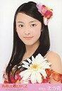 【中古】生写真(AKB48・SKE48)/アイドル/AKB48 北汐莉/バストアップ/「見逃した君たちへ2」ショップ限定パンフレット特典