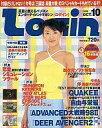 【中古】LOGiN LOGIN 1999/10 ログイン