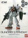 【中古】トレーディングフィギュア RX-178 ガンダムMk-II(エゥーゴ) 「FW GUNDAM STANDart:1」