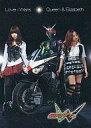 【中古】アイドル(AKB48・SKE48)/Queen&Elizabeth『L