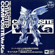 【中古】フィギュア COMPOSITE Ver.Ka サイバスター 魔装機神 COLOR EDITION 「スーパーロボット大戦OG」 スーパーロボット大戦20周年記念