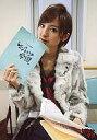 【中古】生写真(AKB48 SKE48)/アイドル/AKB48 サド(篠田麻里子)/マジすか学園 封入特典