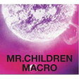 【中古】邦楽CD Mr.Children / Mr.Children 2005-2010<macro>[通常盤]【画】