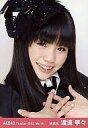【中古】生写真(AKB48・SKE48)/アイドル/AKB48 渡邊寧々/顔アップ・両手あわせ/劇場トレーディング生写真セット2012.March