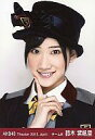 【中古】生写真(AKB48 SKE48)/アイドル/AKB48 鈴木紫帆里/バストアップ 指差し/劇場トレーディング生写真セット2012.April