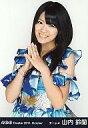 【中古】生写真(AKB48・SKE48)/アイドル/AKB48山内鈴蘭/上半身・両手あわせ/劇場トレーディング生写真セット2011.October【マラソン201207_趣味】【マラソン1207P10】【画】