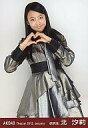 【中古】生写真(AKB48・SKE48)/アイドル/AKB48 北汐莉/膝上・両手ハートの形/劇場トレーディング生写真セット2012.January