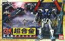 【中古】フィギュア DX超合金 GE-01強攻型アクエリオン 「創聖のアクエリオン」