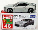 【中古】ミニカー 1/60 トヨタ 86(初回特別カラー) 「トミカ No.46」