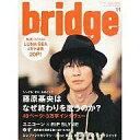 【中古】音楽雑誌 BRIDGE 2011/11 ブリッジ