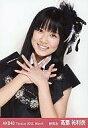 【中古】生写真(AKB48・SKE48)/アイドル/AKB48 高島祐利奈/上半身・両手あわせ/劇場トレーディング生写真セット2012.March