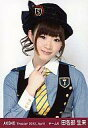 【エントリーでポイント10倍!(12月スーパーSALE限定)】【中古】生写真(AKB48・SKE48)/アイドル/AKB48 田名部生来/上半身/劇場トレーディング生写真セット2012.April
