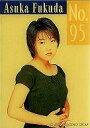 【中古】コレクションカード(ハロプロ)/モーニング娘。トレーディングコレクション No.95 : 福田明日香/モーニング娘。トレーディングコレクション