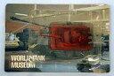【中古】食玩 ミニカー 【シークレット】ティーガー I型後期型重戦車(赤) 「ワールドタンクミュージアム シリーズ02」