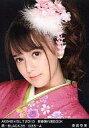 【中古】生写真(AKB48・SKE48)/アイドル/AKB48 奥真奈美/黒-BLACK35/035-A/AKB48×B.L.T.2010 新春晴れ着BOOK