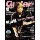 【中古】ギターマガジン CD付)Guitar magazine 2011/12 ギターマガジン(CD付)