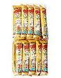 【新品】スナック菓子 お菓子◆【BOX】うまい棒 チキンカレー味 (30個セット)【P06May16】【画】
