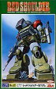 【中古】プラモデル 1/35 ATM-09-RSC レッドショルダーカスタム 「装甲騎兵ボトムズ」 シリーズNo.10 [506309]