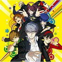 【中古】アニメ系CD 「ペルソナ4 ザ・ゴールデン」オリジナル・サウンドトラック