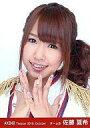 【中古】生写真(AKB48 SKE48)/アイドル/AKB48 AKB48/佐藤夏希/顔アップ/両手パー顔前/劇場トレーディング生写真セット2010.October