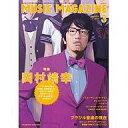 【中古】ミュージックマガジン MUSIC MAGAZINE 2012年3月号 ミュージック マガジン