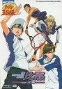 【中古】その他DVD ミュージカル「テニスの王子様」The Progressive Match 比嘉 feat.立海[通常版]