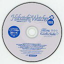 【中古】Windows/Mac CDソフト はばたきウォッチャー 2004年特別号 付録CD