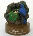 【中古】ペットボトルキャップ オオルリ 「バードテイルズ 鳥の巣コレクション」 癒し系ボトルキャップ