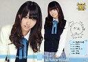 【中古】アイドル(AKB48・SKE48)/SKE48 トレーディングコレクション part3 R053 : 鬼頭桃菜/ノーマルカード/SKE48 トレーディングコレクション part3