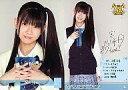【中古】アイドル(AKB48・SKE48)/SKE48 トレーディングコレクション part3 R058 : 日置実希/ノーマルカード/SKE48 トレーディングコレクション part3
