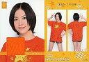 【中古】アイドル(AKB48・SKE48)/SKE48 トレーディングコレクション part3 SPJ12 : 松井珠理奈/ジャージカード(/400)/SKE48 トレーディングコレクション part3【02P06Aug16】【画】