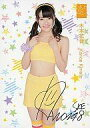 【中古】アイドル(AKB48・SKE48)/SKE48 トレーディングコレクション part3 P-Card : 木本花音/BOX特典カード/SKE48 トレーディングコレクション part3