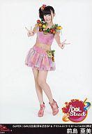 【中古】生写真(女性)/アイドル/SUPER☆GiRLS SUPER☆GiRLS/<strong>前島亜美</strong>/全身・衣装ピンク・両手ピース/SUPER☆GiRLS生誕2周年記念SP&アイドルストリートカーニバル2012